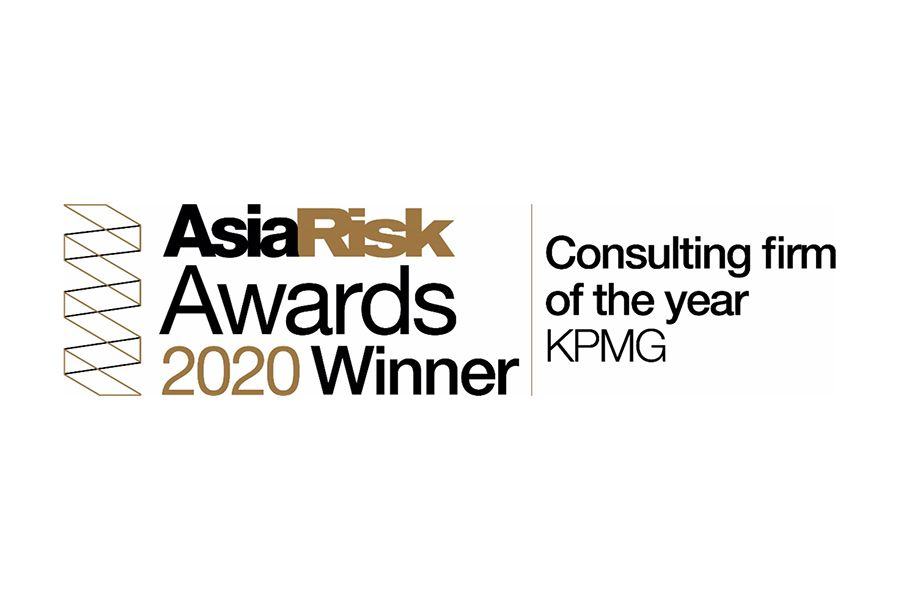 Asia Risk Awards 2020 - Consulting firm of the year