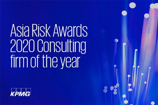 Asia Risk Awards 2020 Consulting firm of the year