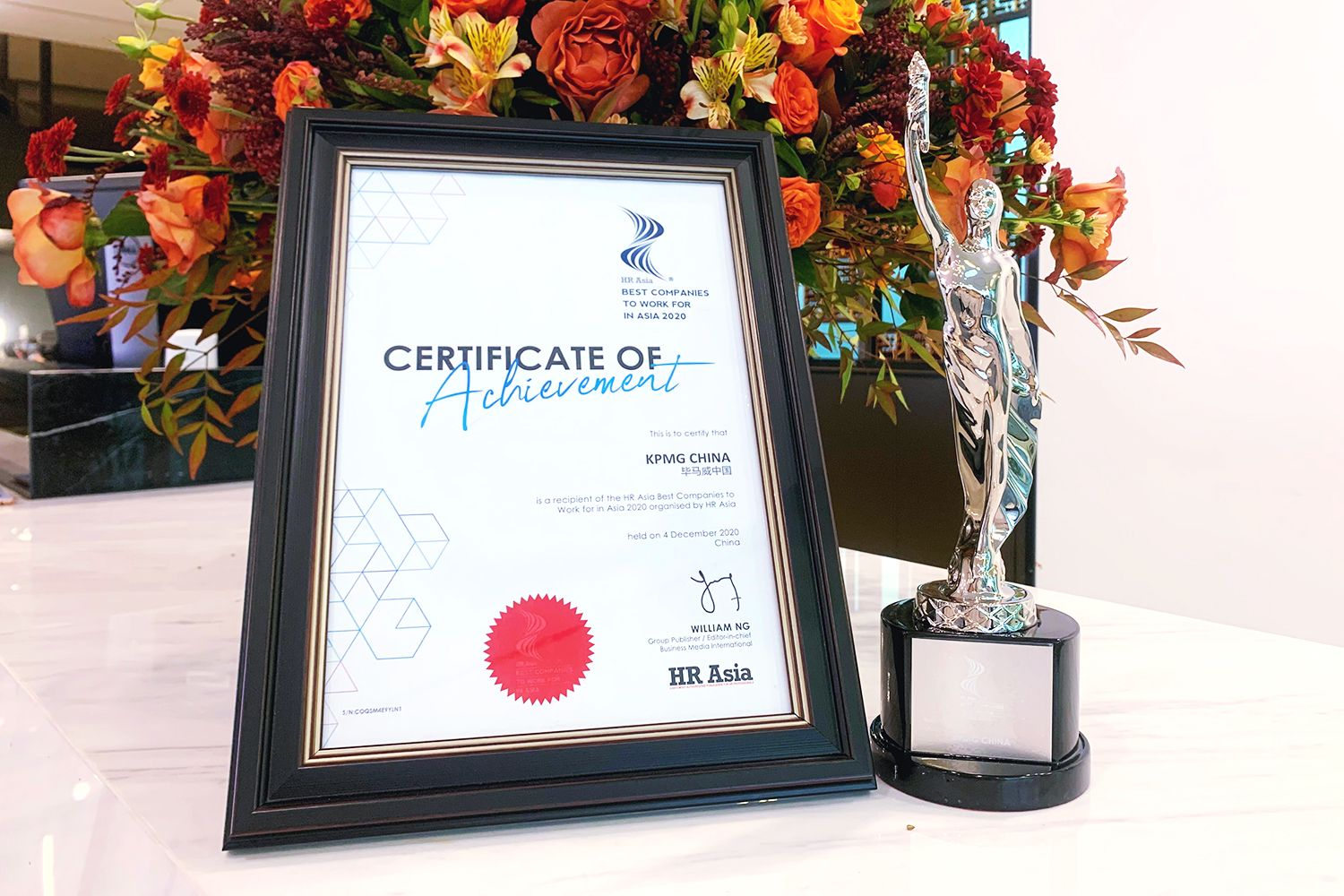 Best Companies to Work For In Asia 2020 award