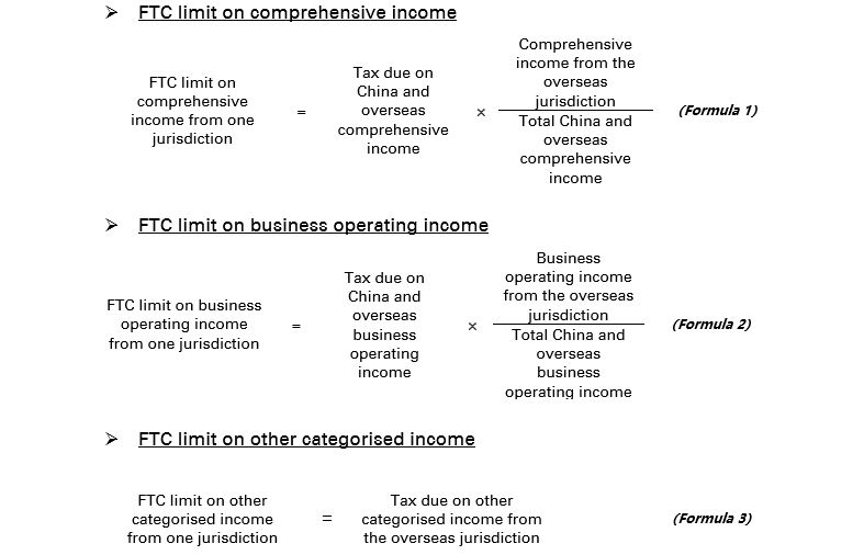 The FTC limit is calculated in accordance with (a) the country (region) where income is earned by resident individuals and (b) the category of income, as follows: