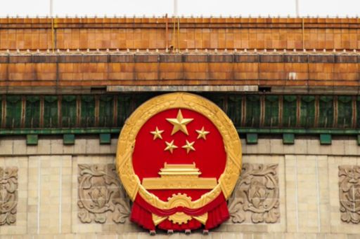 China's Fourth Plenum - Implications for business