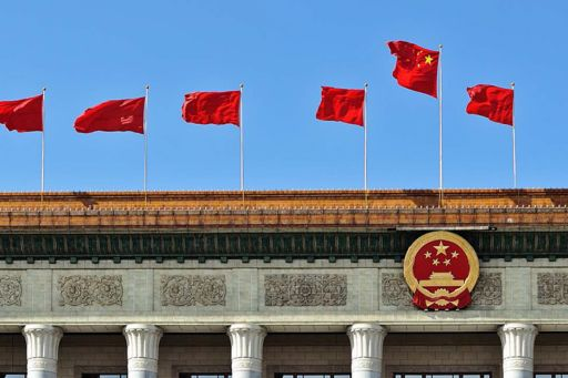 Issues Facing Chinese State-Owned Enterprise (SOE) Reforms