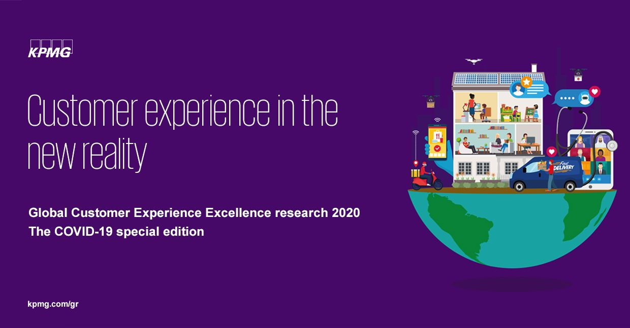 global customer experience research 2020