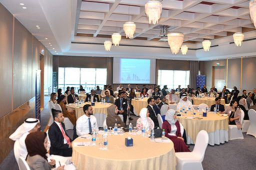 KPMG in Bahrain sheds light on new  Operational Risk Management regulation impacting the banking sector