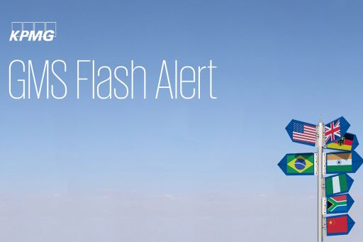 Flash Alert View All