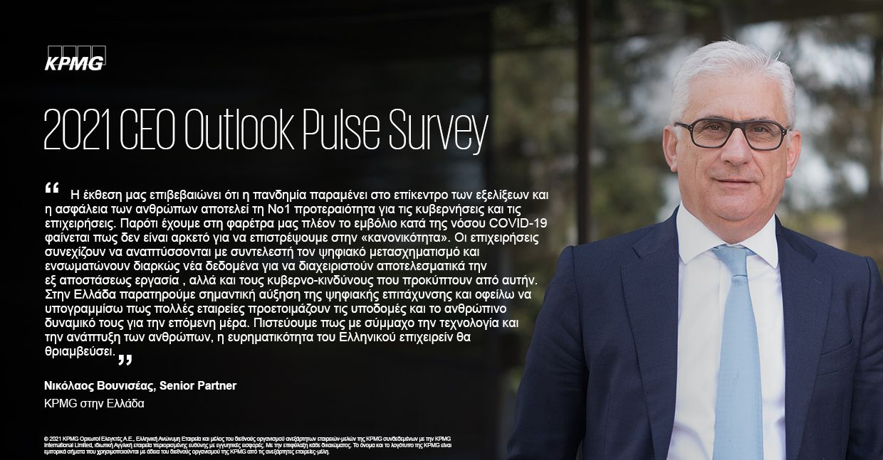 ceo outlook 2021 pulse survey vouniseas quote