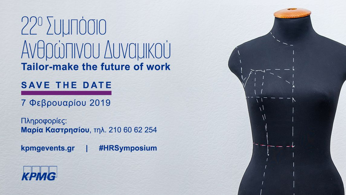 Tailor-make the future of work