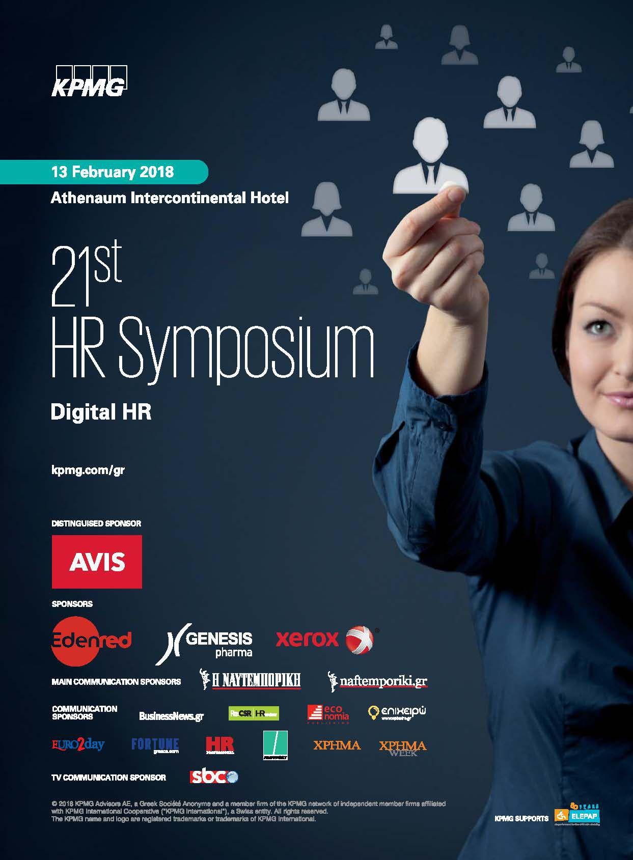 21st HR Symposium