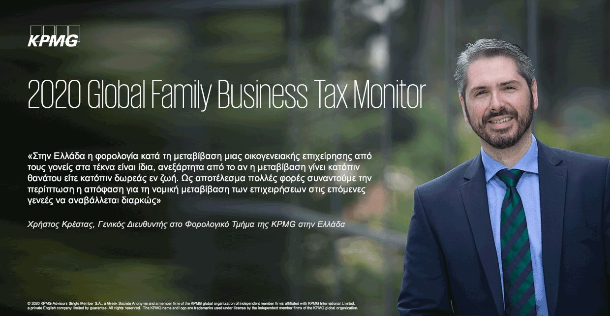 krestas quote family business tax