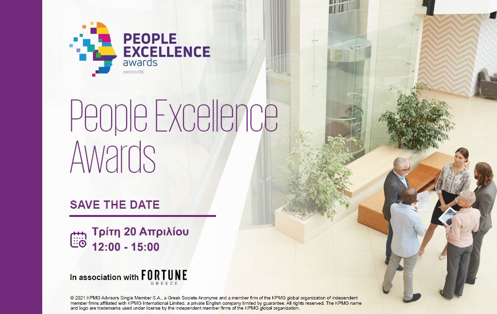 people excellence awards