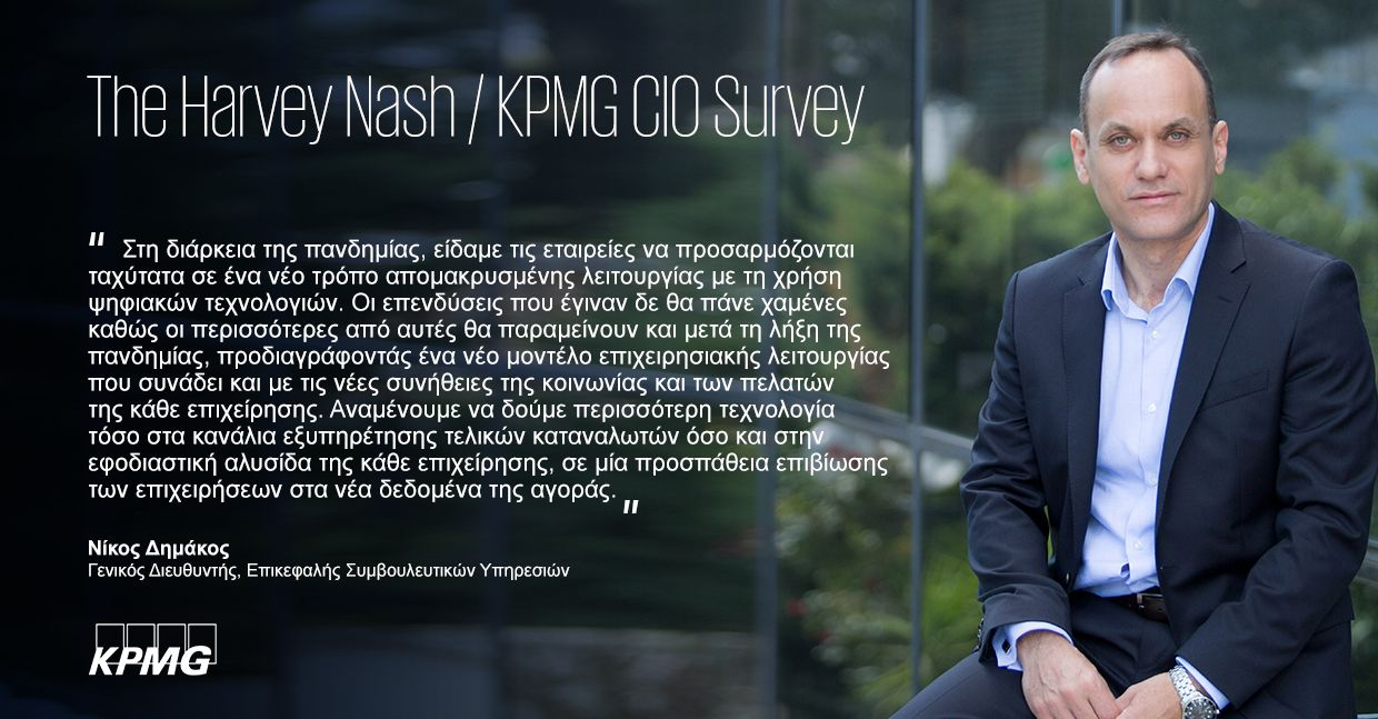 2020 harvey nash kpmg cio survey dimakos quote