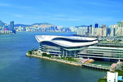 Hong Kong Convention and Exhibition Centre