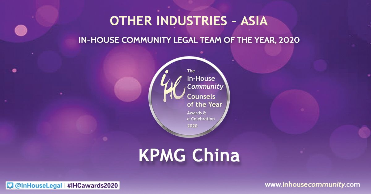 Industry Team Award – Other Industries