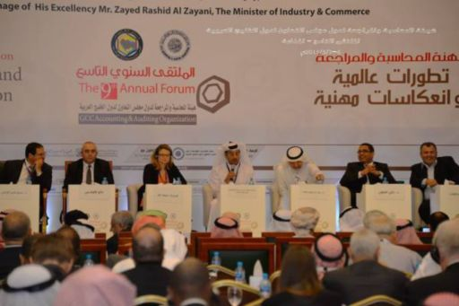 9th International Conference of Accountants - Bahrain