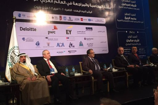 The Arab Federation Of Accountants And Auditors Conference