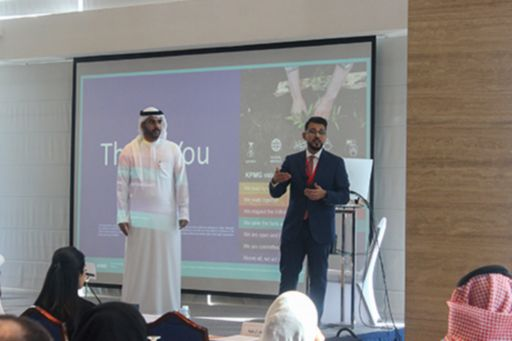 KPMG Bahrain speakers during personal data protection law compliance seminar with the National Audit Office