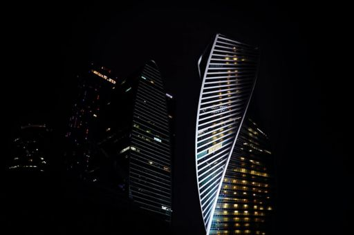 Office building with lights