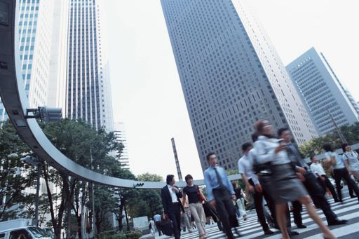 People walking in a business district