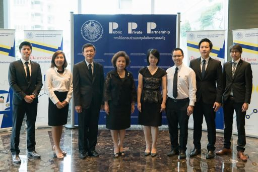 State Enterprise Policy Office host a Seminar to refine New Draft Guideline for investment projects by government agencies under PPP Act with KPMG as an advisor