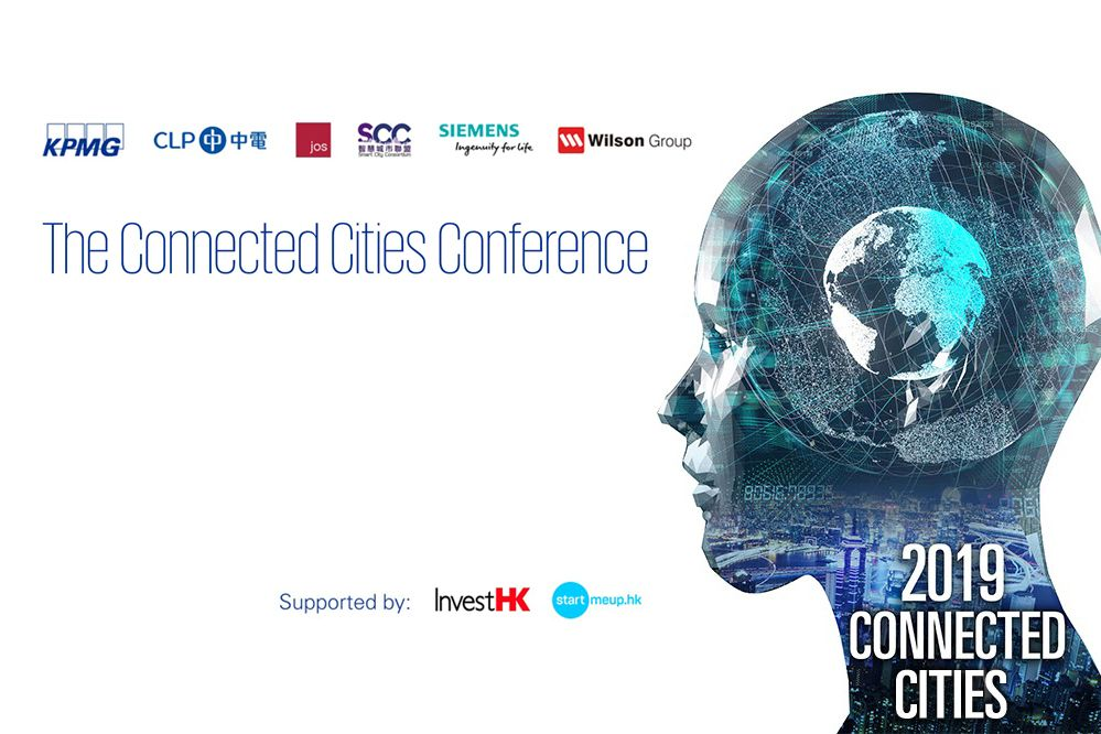 The Connected City Conference