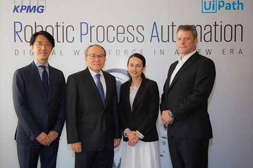 PMG in Thailand Partners with UiPath to Offer Customers Robotic Process Automation (RPA) Services